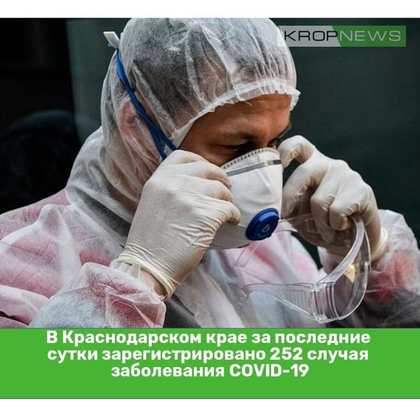 В Краснодарском крае за последние сутки зарегистри...