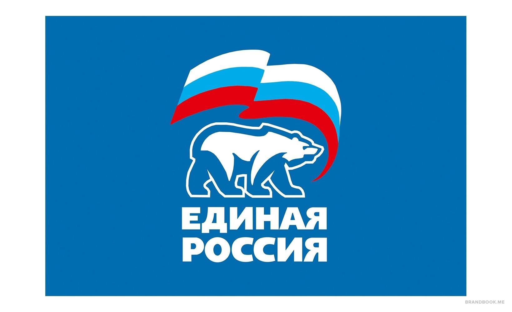 Удмуртское региональное отделение партии «ЕДИНАЯ РОССИЯ» продолжает