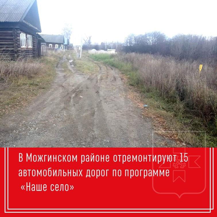 15 автомобильных дорог отремонтируют в Можгинском районе