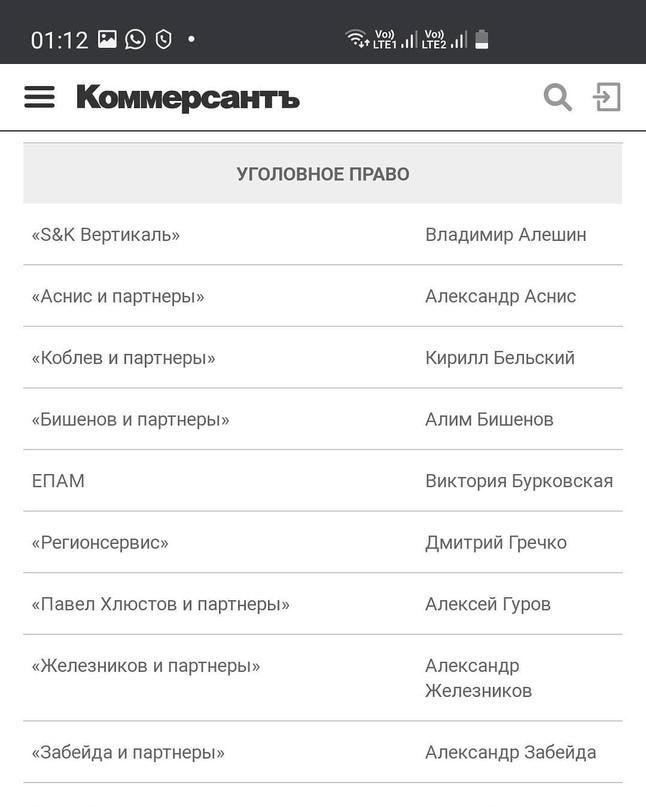 Адвокатское Бюро «Коблев и партнеры» — команда адвокатов и юристов, объединённая...