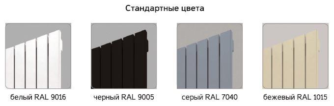 Стандартные цвета Line VE