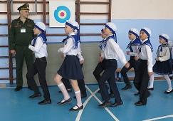 Игра «Патриот» для школьников