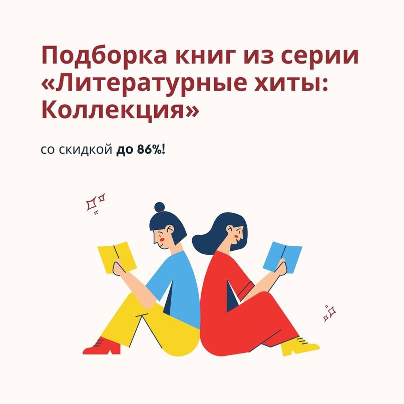 💔 А это значит, что все книги (ещё и в твёрдом переплете!) стоят не дороже 140 рублей!
