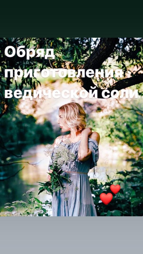 фото из альбома Елены Ясевич №4