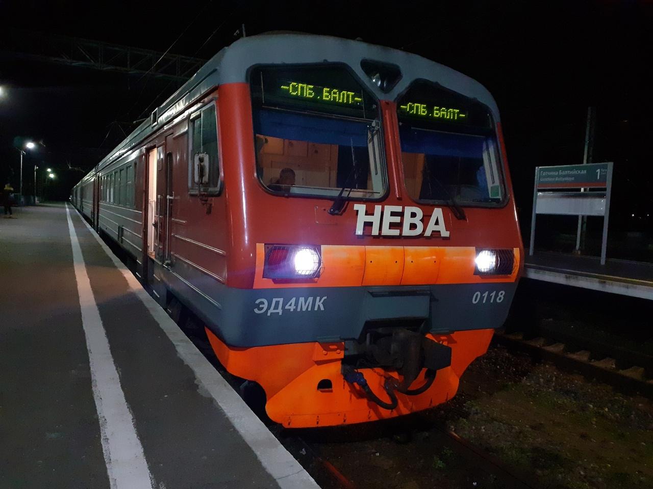 Электричка ЭД4МК-0118. Поезд с детским вагоном