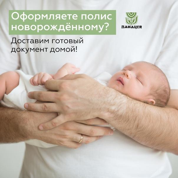 Чувствительность малыша к бактериальным и вирусным...