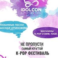 IdolCon 2021
