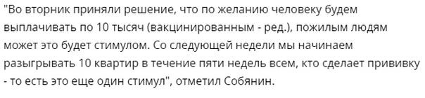 Збсь..деньги с замкадовской России собрали и раздают моск...