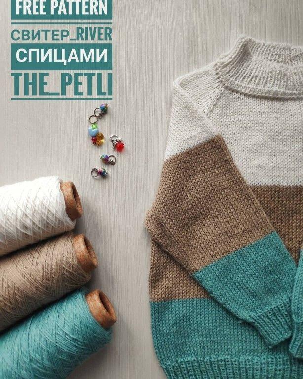 Описание свитера на ребенка 1,5-2лет (92см ростовка), классический реглан с рост...