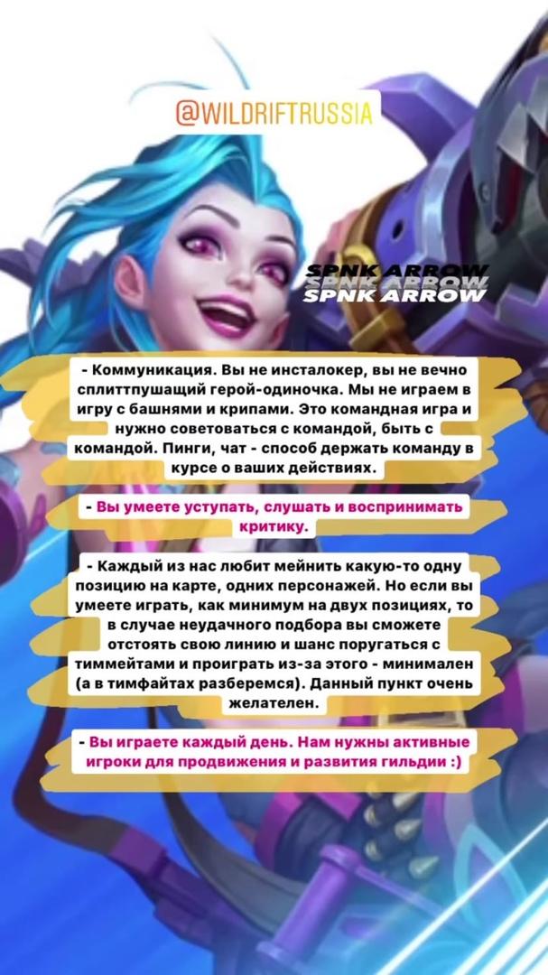 фото из альбома Энж Стрельниковой №4