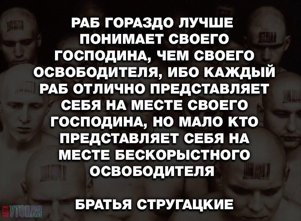 АНТИУТОПИЯ  УТОПИЯ 146202