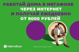 Вакансии промоутер в ночной клуб москвы оборудование для стриптиз клубов