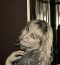 Фотоальбом Ирины Костиной