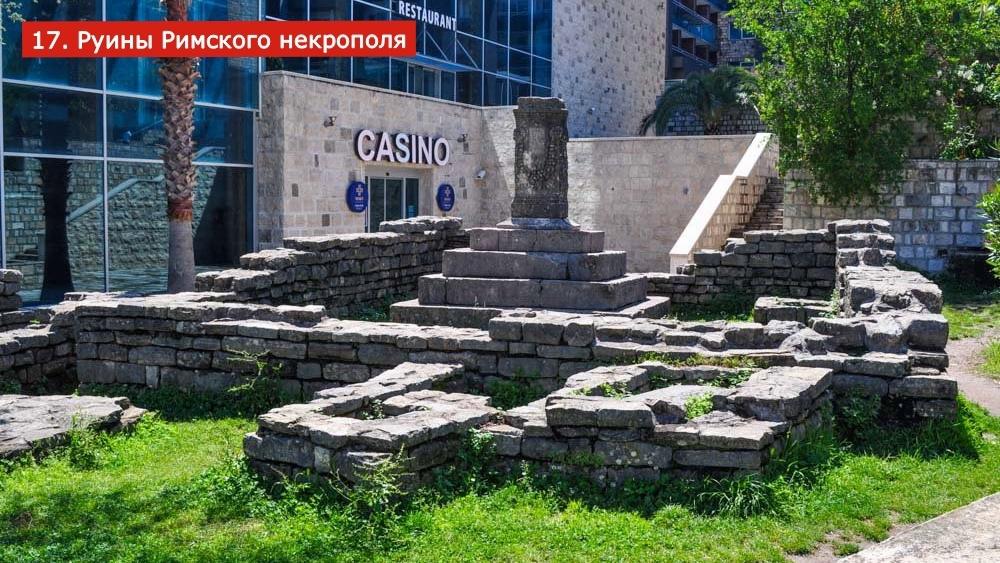 """путешествие - """"Черногория. Будва. Старый город. Достопримечательности. Пешеходная экскурсия.""""  PvcDz70iiAc"""