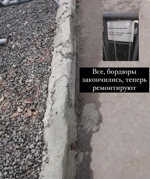 Удивительное нововведение. Теперь у нас в Москве б...