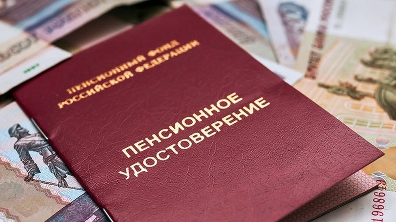 В России задумали расширить список имеющих право на досрочную пенсию работников