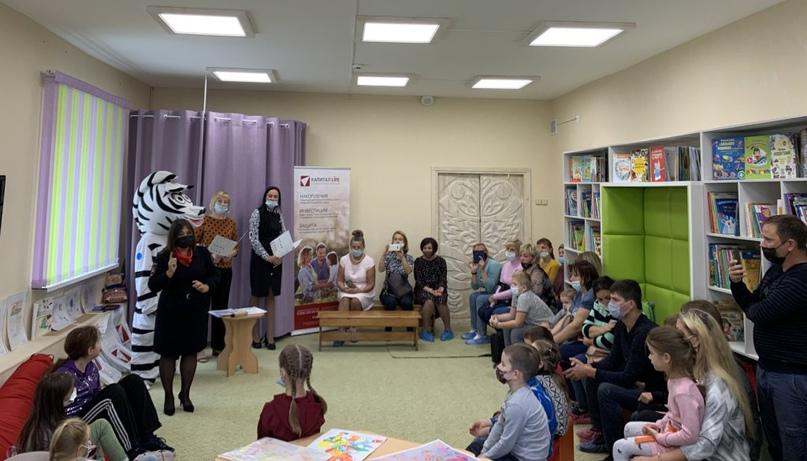В детской областной библиотеке расцвело «Чудо-дерево дорожной безопасности»
