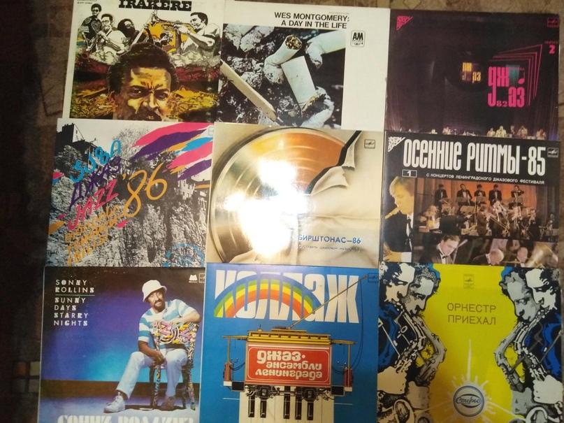 Большая коллекция виниловых пластинок, | Объявления Орска и Новотроицка №28141