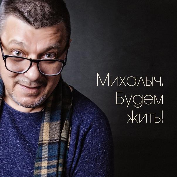 Лолита Милявская -  #12