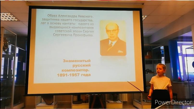 X Региональные образовательные Иннокентьевские чтения, изображение №53