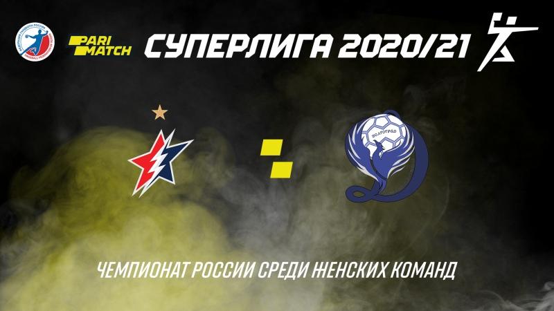 Звезда - Динамо-Синара