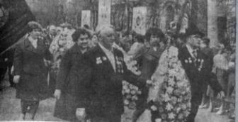 1979 г. Колонна участников митинга