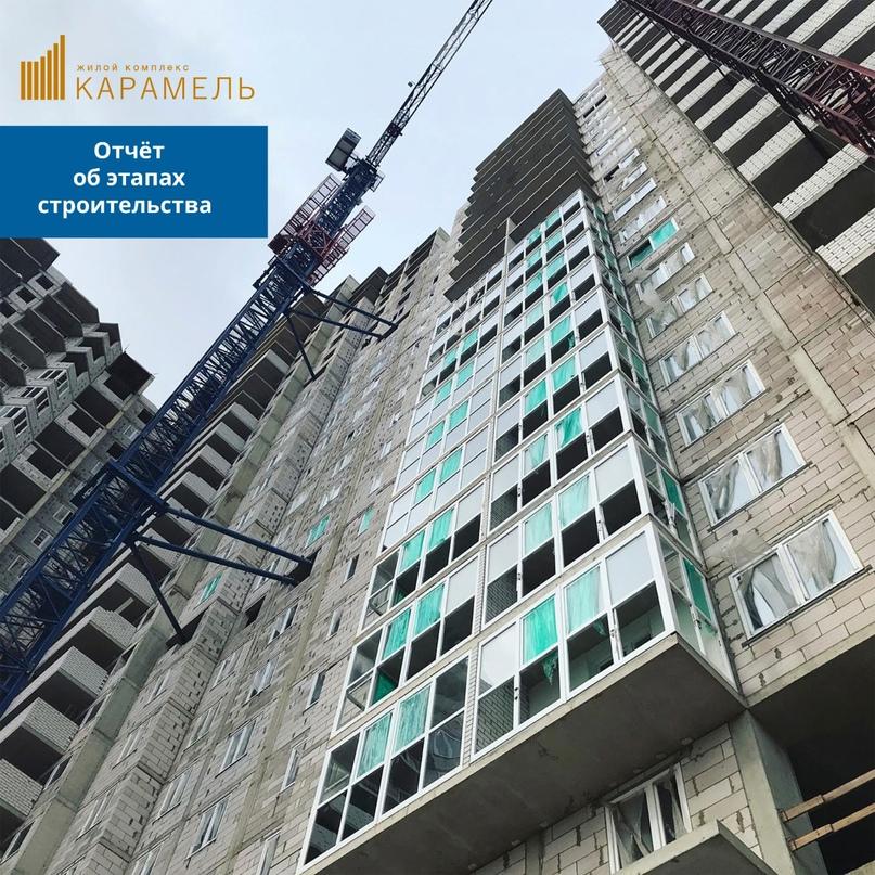 Отчёт об этапах строительства в ЖК «Карамель», изображение №1