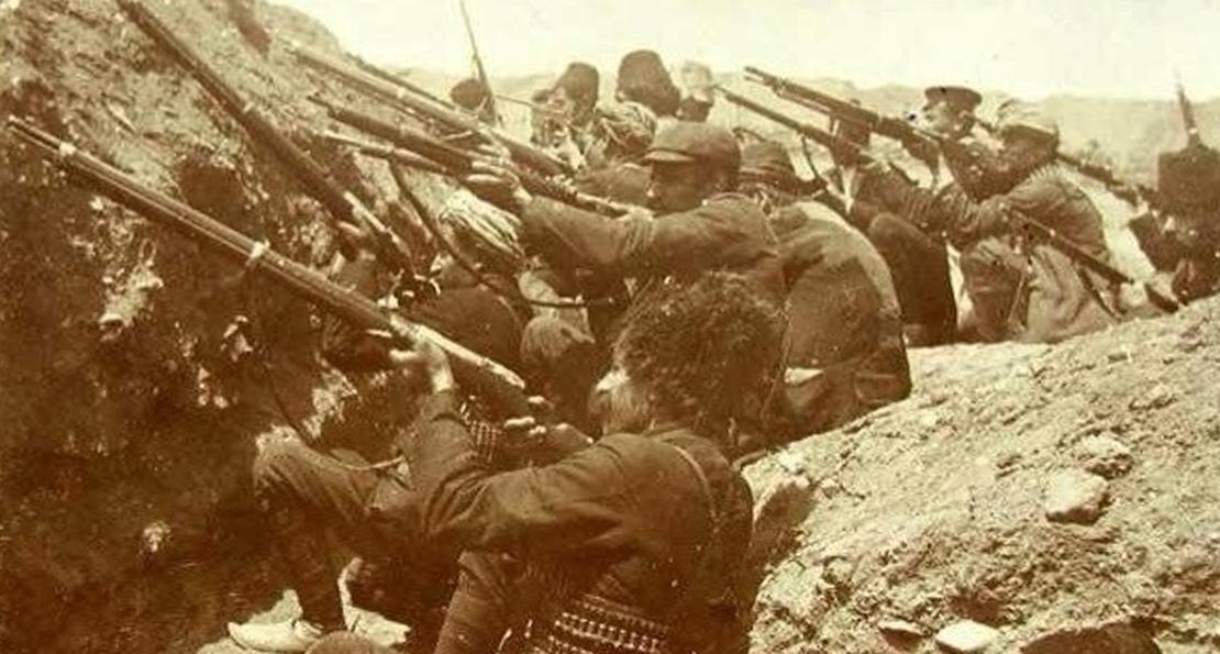 Армянский отряд