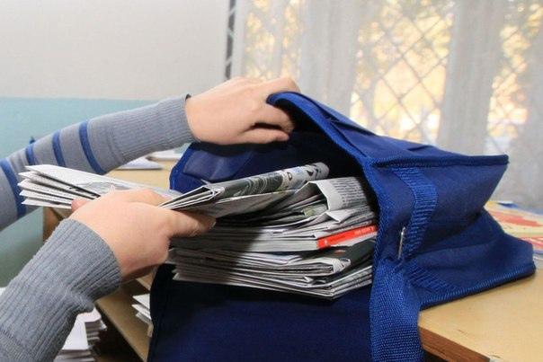Требуются курьеры для распространения газет по поч...