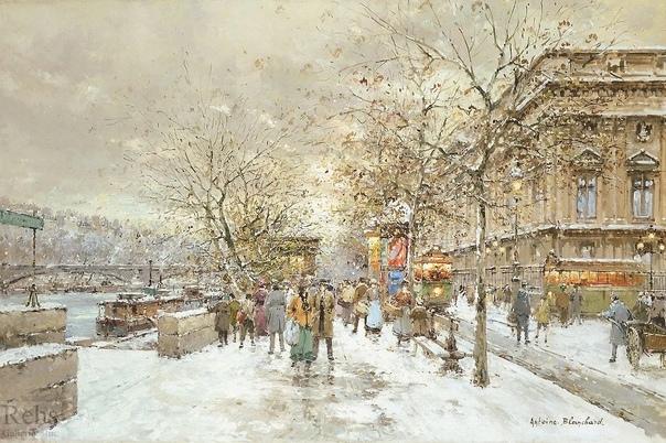 Окунуться в атмосферу праздничного Парижа вместе с Антуаном Бланшаром. Антуан Бланшар художник скорее современный, но в своих красочных городских пейзажах он умело воссоздавал дух Парижа на