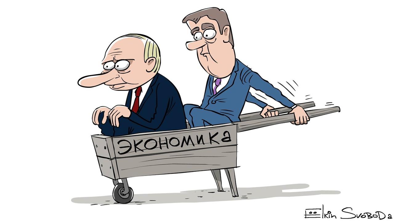 Правление Путина