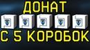 Донцов Игорь   Воронеж   9