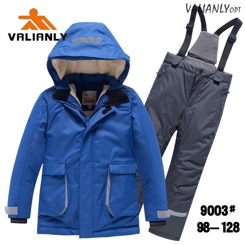детские мембранные куртки костюмы валианли