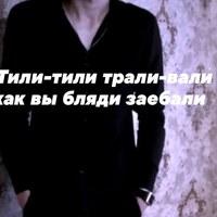 Фотография Серёги Бурлуцкого ВКонтакте