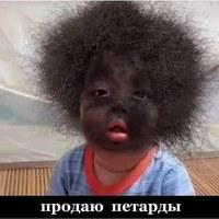 Артем Горбулинский