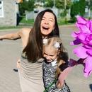 Катя Евтушенко фотография #17