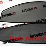 Каркасные автошторки премиум сетка Ford Focus 3