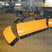 Отвал коммунальный гидроповоротный (с гидроуширителями) для трактора МТЗ 82