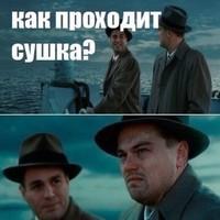 Фотография Андрюхи Матыко ВКонтакте