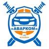 Аварийные комиссары52.РФ
