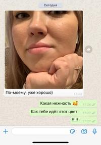 Лариса Румянцева фото №45
