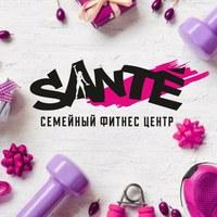 Санте Фитнесова