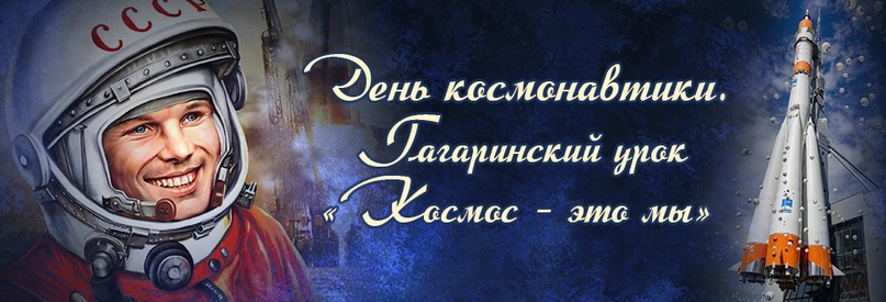Выставка рисунков, посвящённая 60 -летию полёта в космос Юрия Гагарина, изображение №15