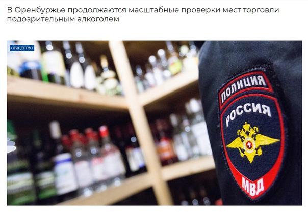 ⚡ На «горячую линию» областной прокуратуры продолж...