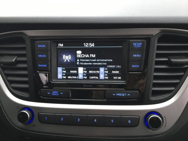 #АЕ_звукПродам штатную магнитолу на Hyundai Solari...