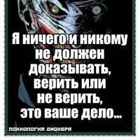 ДимаКорсун