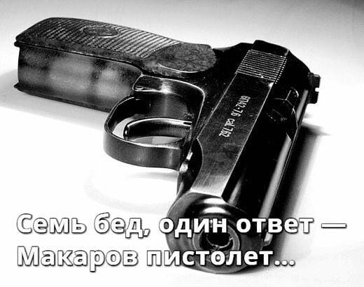 Евгений, 29, Kamen'-Rybolov
