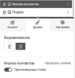 Турбо-страницы Яндекса: пошаговое руководство, изображение №49