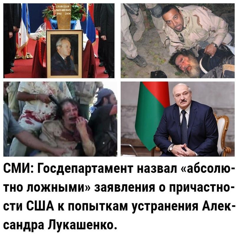 Президент Белоруссии Александр Лукашенко рассказал о том, что глава России Влади...