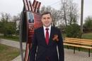 Александр Старцев фотография #1